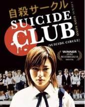 suicideclub.jpg