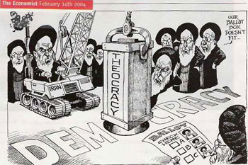 islam_theocracy.jpg