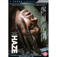 200px-haze_dvd_cover.jpg