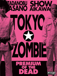 tokyo_zombie